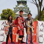Jalan-Jalan Terus: Osaka