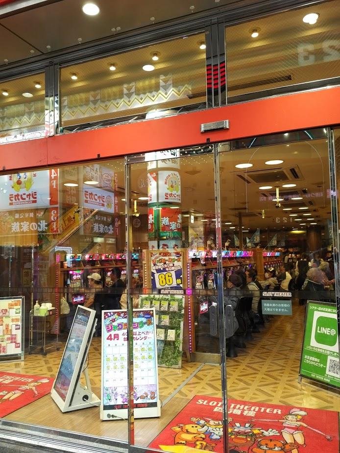 Arcade game center di Shinsaibashi