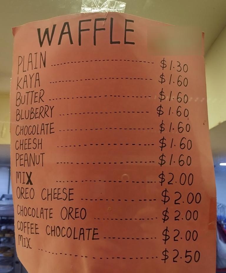 Nih variasi rasa waffle nya