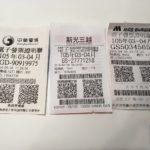 [BTS] Jalan-Jalan Terus: Undian Pada Struk Belanja Taiwan