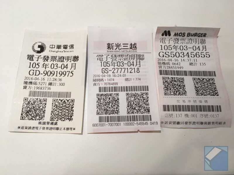 BTS: Undian Pada Struk Belanja Taiwan