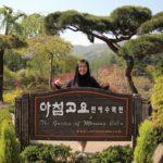 Jalan-Jalan Terus: Itinerary Korea Selatan (Seoul) 9 Hari 8 Malam